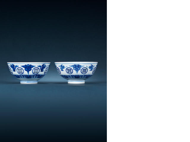 A pair of blue and white 'Eight Trigrams' bowls Guangxu six-character marks and of the period