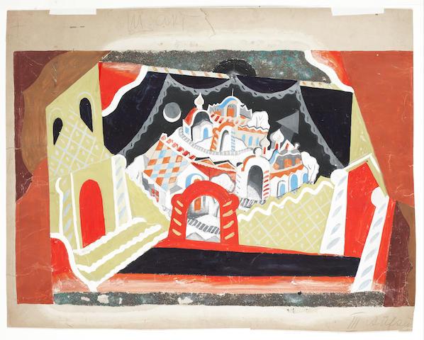 Pavel Tchelitchew (Russian, 1898-1957) Royal Palace - Nightfall, for Rimsky-Korsakov's Coq d'Or, Berlin, 1923 sheet: 48 x 60.5cm (18 7/8 x 23 13/16in).; sight: 38 x 59.5cm (14 15/16 x 23 7/16in).