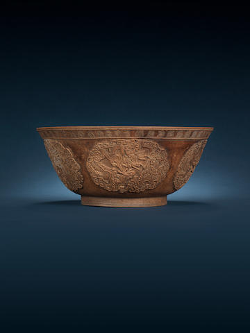 An unusual documentary Yixing bowl Impressed Chen Jinhou zhi seal mark, 18th century