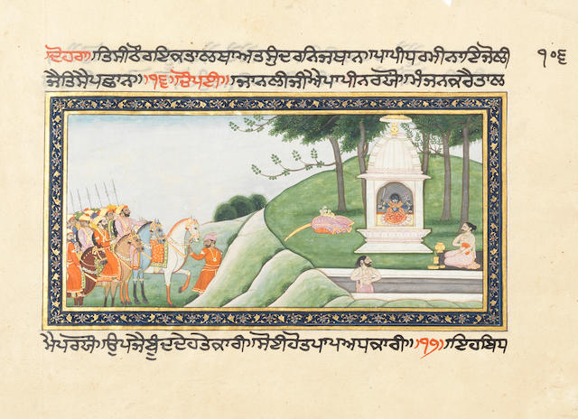 A leaf from an illustrated manuscript: a prince worshipping at a woodland shrine to Kali, with his mounted retinue in attendance Pahari, mid-19th Century