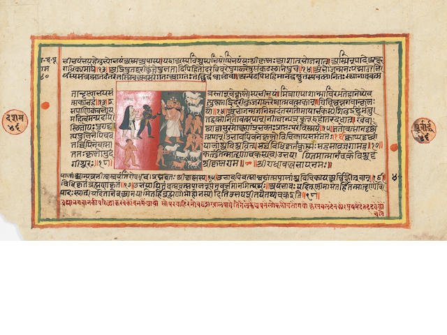 Two double-sided illustrated leaves from a manuscript of the Bhagavata Purana Mewar, circa 1625(2)