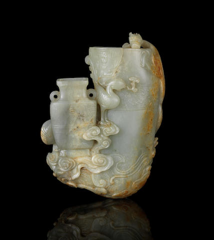 A pale green jade rhyton cup 18th century