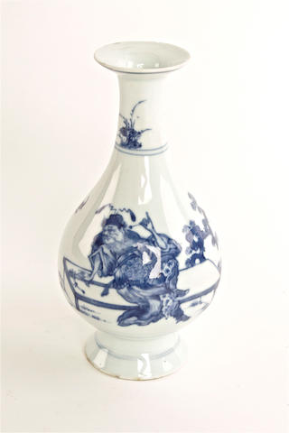 A Chinese blue and white pear-shaped vase, Yongzheng four-character mark