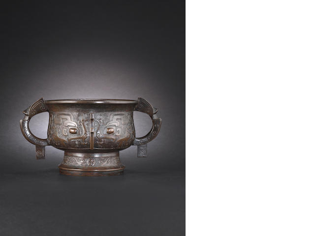 An archaistic bronze two-handled bowl, gui 17th/18th century
