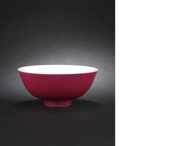 A pink-ground bowl Yongzheng six-character mark