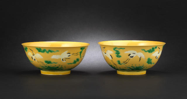 A pair of yellow-ground bowls Yongzheng six-character marks