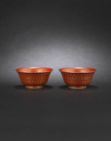 A pair of iron-red-ground wine, or other, cups Qianlong six-character seal marks