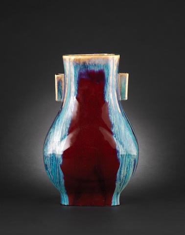 A flambé-glazed, pear-shaped vase, hu Qianlong incised six-character seal mark