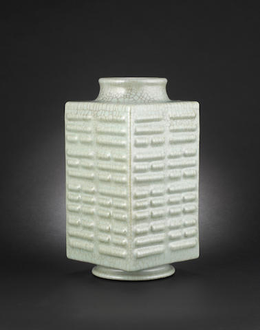 A celadon square cylindrical vase, cong Qianlong six-character seal mark