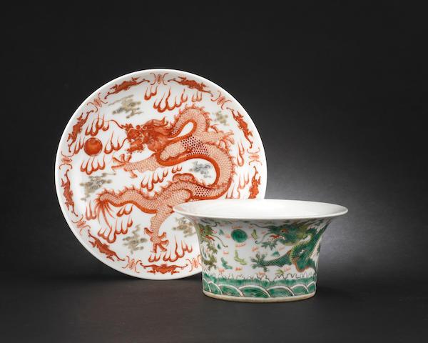 Two enamelled vessels Guangxu six-character marks