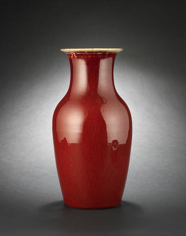 A sang-de-boeuf vase 19th or 20th century