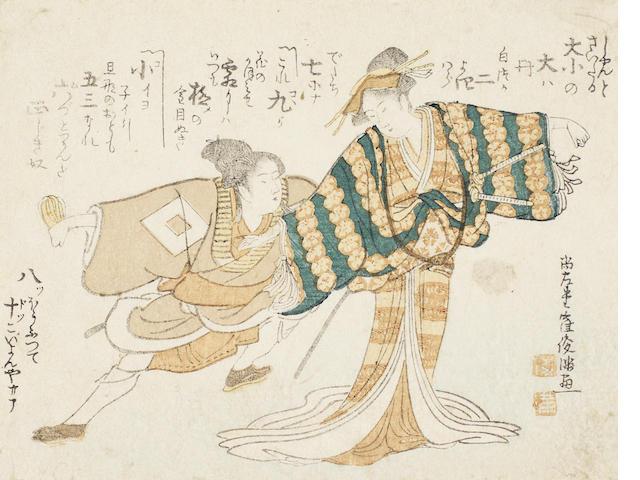 Kubo Shunman (1757-1820) Late 18th/early 19th century