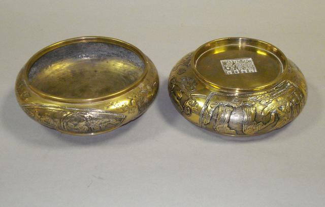 Two metal circular incense burners,Xuande