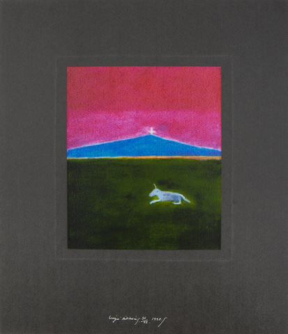 Craigie Aitchison CBE RA (British, 1926-2009) Unicorn in a landscape Screenprint in colours, 1998, on wove, signed, dated and numbered 36/75 in white ink, published by Advanced Graphics, London, the full sheet,  453 x 376mm (17 7/8 x 14 3/4in) (SH)(unframed)