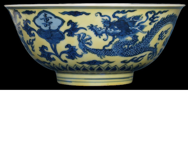 A very rare blue and yellow 'dragon' bowl Kangxi six-character mark and of the period