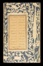 Jami, Yusuf va Zulaykha, written on gold-sprinkled paper, the outer borders of 170 pages exquisitely decorated with stencilled images of animals and birds in their natural habitat, a ghul about to throw a boulder at a lion, arabesques and floral, vegetal and geometric motifs in different colours MANIJEH Bokhara or Khorasan, second half of the 16th Century