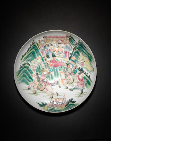 A famille rose dish Jiaqing six-character seal mark