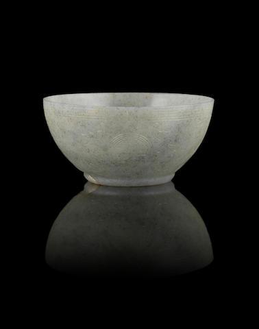 A grey jade bowl 18th/19th century