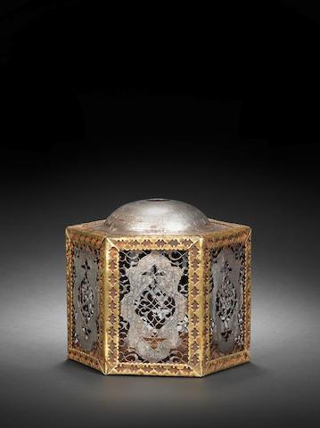 A Safavid pierced-steel and brass Lantern Persia, 17th Century