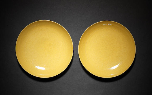 A pair of yellow-glazed saucers Daoguang six-character marks