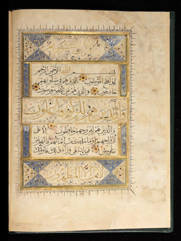 An illuminated Qur'an section (Juz), copied by Nur-ad-Din Muhammad Kamal Injuid Persia, probably Shiraz, late 14th Century
