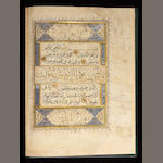 An illuminated Qur'an section (Juz 29??), copied by Nur-ad-Din Muhammad Kamal MANIJEH Timurid Persia, probably Shiraz, dated AH 813/AD 1410-11