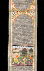 An extensive manuscript in scroll form relating to the acts of the Hindu deities North India, second half of the 19th Century