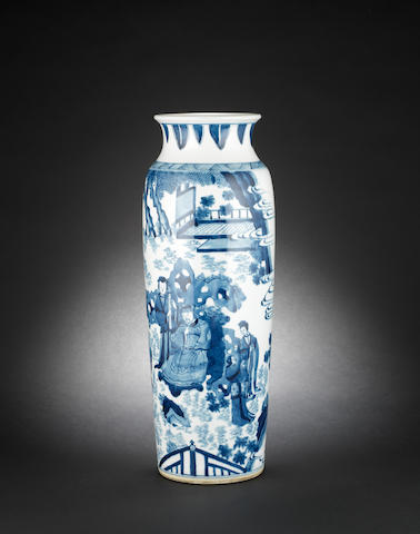 A blue and white tapering sleeve vase
