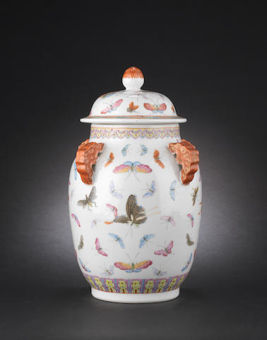 A famille rose vase and cover Guangxu six-character mark