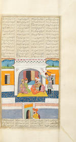Firdausi, Shahnama, The Book of Kings, a large illuminated manuscript of Persian poetry, illustrated with a double-page frontispiece depicting the court of King Solomon and with 46 miniatures, copied by Ahmad Shah, the eldest son of the deceased Ramatullah MARGARET North India, probably Kashmir or Punjab, dated Thursday 21st Jumada II 1256/20th August 1840