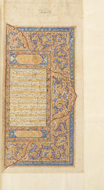 Firdausi, Shahnama, The Book of Kings, a large illuminated manuscript of Persian poetry, illustrated with a double-page frontispiece depicting the court of King Solomon and with 46 miniatures, copied by Ahmad Shah, the eldest son of the deceased Ramatullah North India, probably Kashmir or Punjab, dated Thursday 21st Jumada II 1256/20th August 1840
