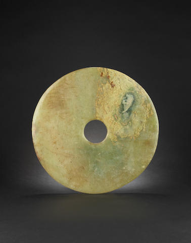 A large hardstone bi disc