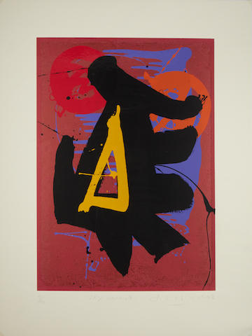 John Hoyland RA (British, 1934-2011) Sky Warrior; Thupelo Seal Two screenprints in colours, 1993, each on wove paper, each signed, titled, dated and numbered variously from the edition of 90 in pencil, with full margins, 1150 x 840mm (44 x 33in) (SH) (unframed) (2)