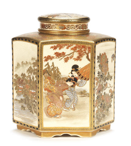 A Satsuma tea caddy and cover By Hasegawa, Meiji Period