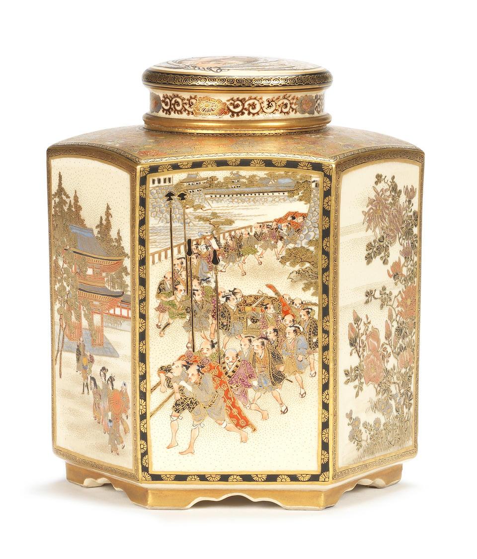 A Satsuma tea caddy and cover By Hasegawa, Meiji Period