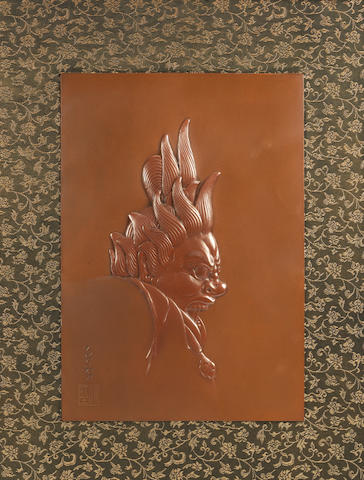 A framed copper panel By Mitsuyuki, Meiji/Taisho Period