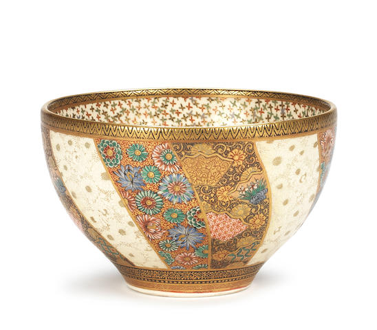 A Satsuma bowl By Kozan, Meiji Period