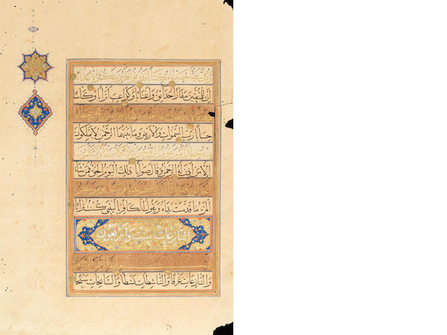 Two large Qur'an leaves in gold and black muhaqqaq script Persia, probably Shiraz, circa 1525-1550(2)