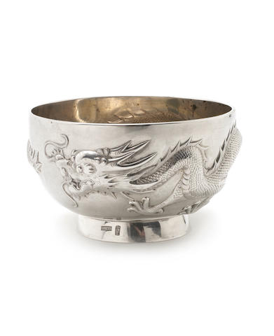 A late 19th/early 20th century Chinese export  silver  bowl by Wang Hing, also stamped '90' with character mark, circa 1900