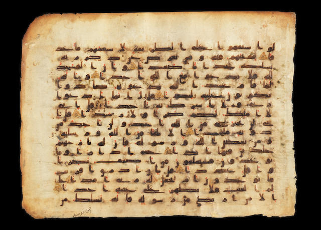 A Qur'an leaf written in kufic script on vellum Early Abbasid, 9th/10th Century