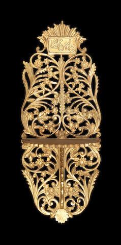 An Ottoman gilded wood Turban Stand (kavakluk) Turkey, circa 1800
