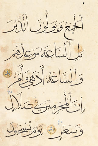 Three bifolia, and one single leaf, from manuscripts of the Qur'an Mamluk, probably Egypt, 14th-15th Century(4)