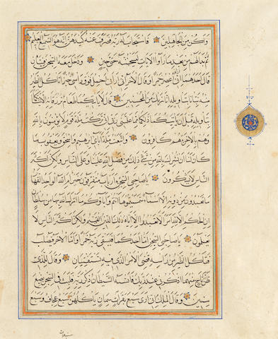 Two bifolia, and one single leaf, from manuscripts of the Qur'an Persia, Shiraz, late 16th Century(3)
