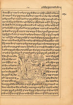 An unusual lithograph copy of the Janam Sakhi, the life of Guru Nanak