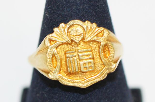 An Oriental signet ring,