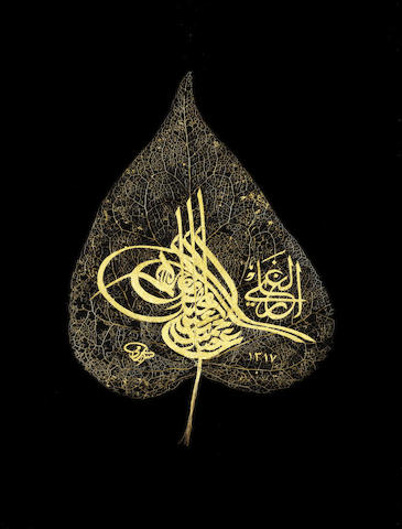 A calligraphic composition in gold on a natural leaf signed by Sami Turkey, dated AH 1317/AD 1899 or later