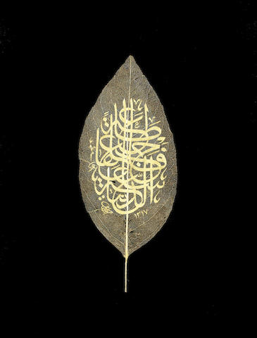 A calligraphic composition in gold on a natural leaf, signed by Sami Turkey, dated AH 1317/AD 1899