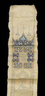 An illuminated Qur'an in scroll form written in ghubari script REWRITE MENTIONING CASE, ETC. Probably Ottoman Turkey, 18th Century(2)