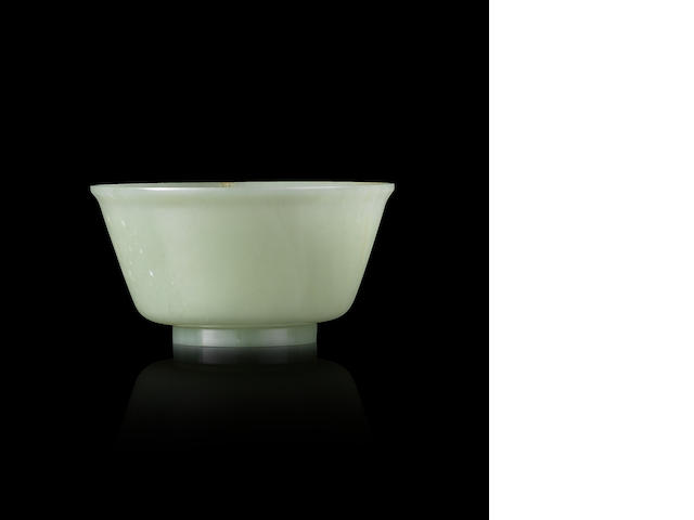 A green jade bowl 18th century