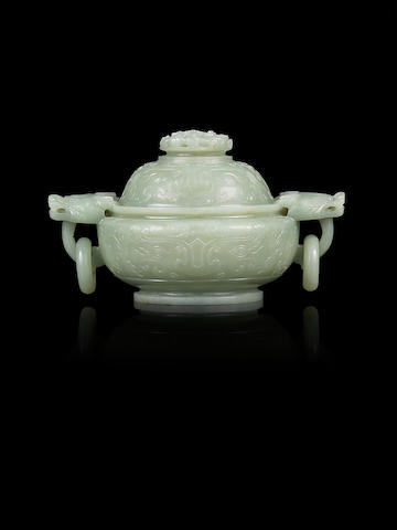 A green jade incense burner and cover 18th/19th century